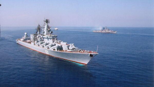 Ракетный крейсер проекта 1164. Архив