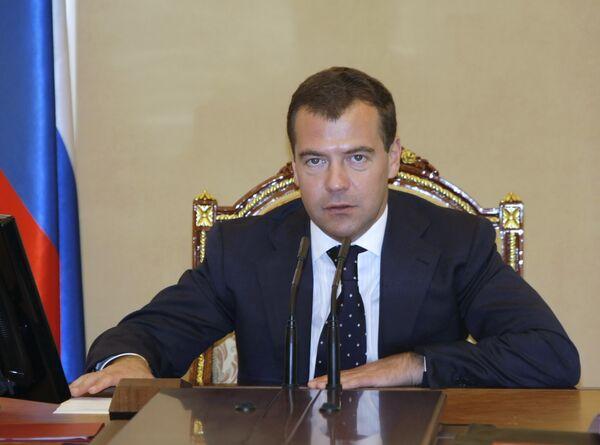 Президент России Д.Медведев