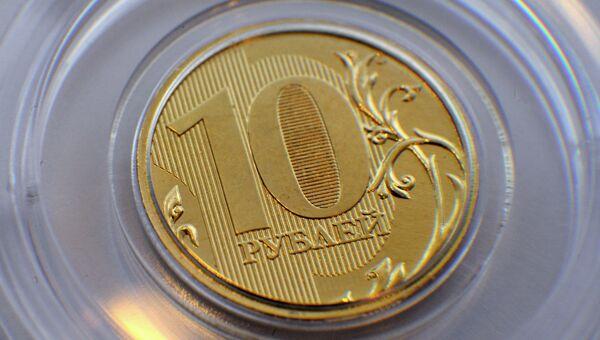 Презентация новой 10-рублевой монеты, архивное фото