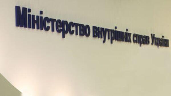 Экспертизу фрагментов черепа Гонгадзе проведут украинские эксперты