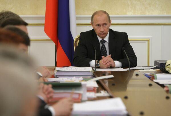 Премьер-министр России В.Путин