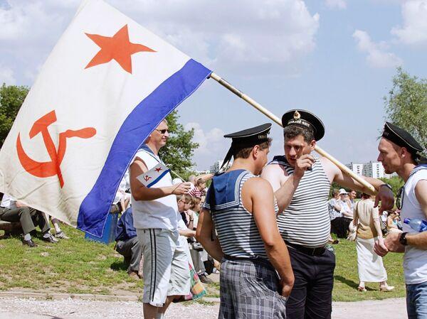 Празднование Дня Военно-морского флота России в музее-заповеднике Коломенское