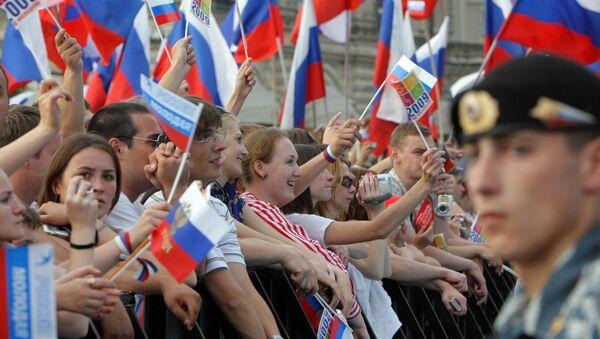 Празднование Дня России. Архив