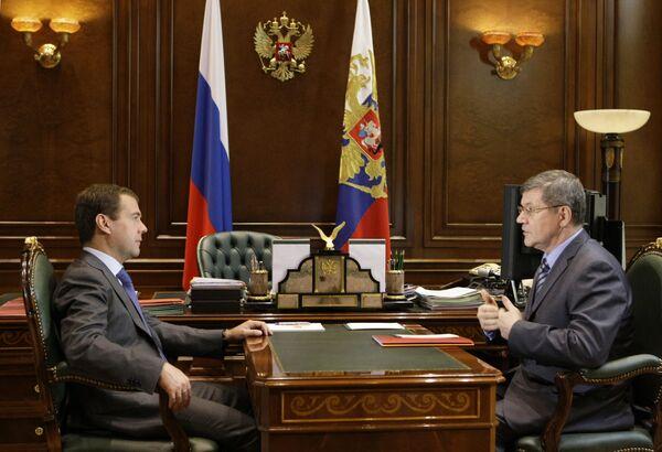 Встреча президента Дмитрия Медведева с генеральным прокурором РФ Юрием Чайкой