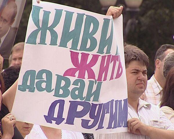 Торговцы Черкизовского рынка вышли на митинг в центре Москвы