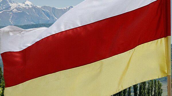 Флаг Южной Осетии. Архив