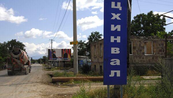 В среду в Цхинвали прогремел взрыв - кто-то явно постарался испортить двойной праздник в югоосетинской столице