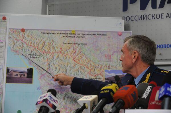Пресс-конференция замначальника Генштаба ВС РФ генерал-полковника Анатолия Ноговицына