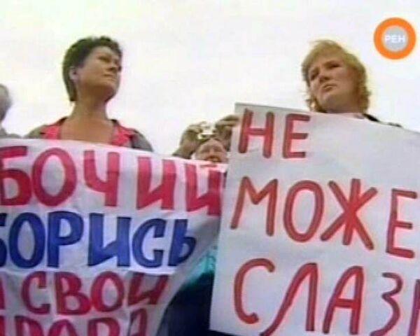 Автовазовцы устроили митинг в центре Тольятти