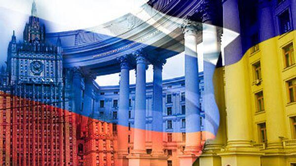 Украина и РФ обсудят проблему с запретами на въезд - украинский МИД