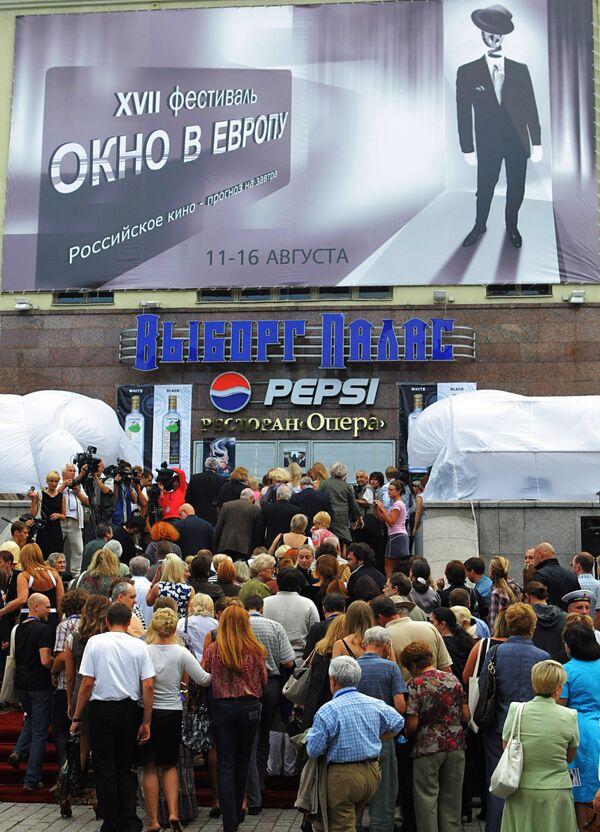 Кинофестиваль Окно в Европу прошел в Выборге