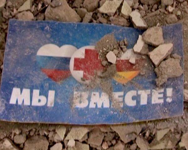 Мексиканский корреспондент разоблачает геноцид в Южной Осетии