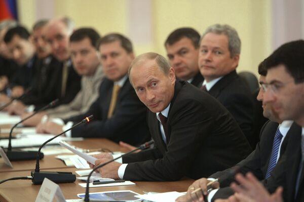 Владимир Путин во время российско-абхазских межправительственных переговоров в Сухуми