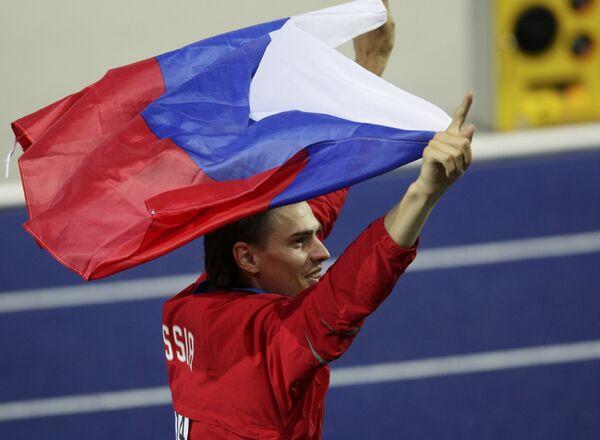 Российский спортсмен Ярослав Рыбаков
