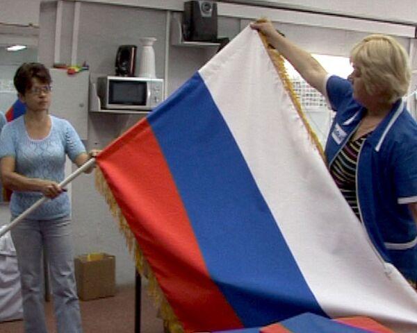 День флага России: как делают триколор для президента