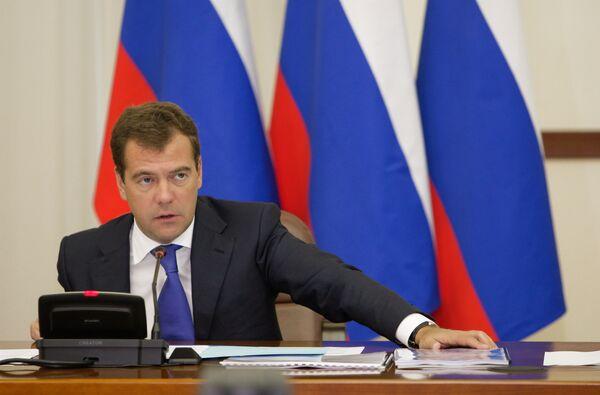 Медведев опубликовал дорожную карту модернизации России