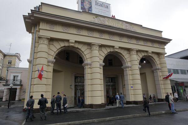 Наземный вестибюль станции Курская-кольцевая. Архив
