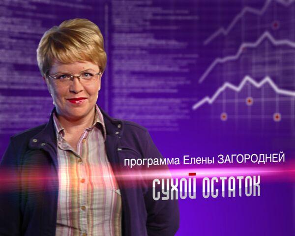 Кризис российского цирка: нет денег – нет зрелищ