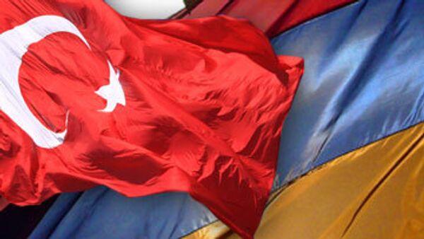 Турция Армения