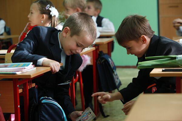 Правительство РФ определило 19 субъектов, в школах которых в 2010-2011 годах будет проходить эксперимент по введению предмета Основы религиозных культур и светской этики