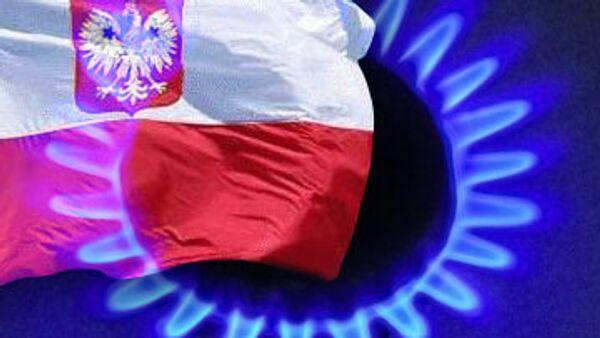 Соглашение с Польшей по газу