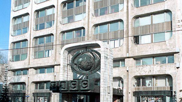 Здание ИТАР-ТАСС в Москве