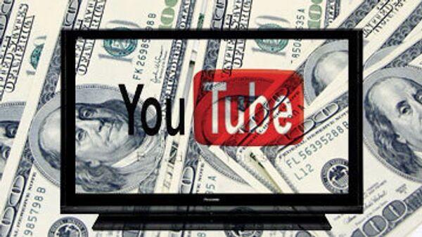 Суд Нью-Йорка встал на сторону YouTube в тяжбе с Viacom на $1 млрд
