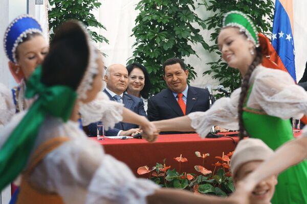 Президент Венесуэлы Уго Чавес на открытии Культурного центра латиноамериканской интеграции