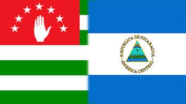Никарагуа и Абхазия подписали заявление об установлении дипотношений