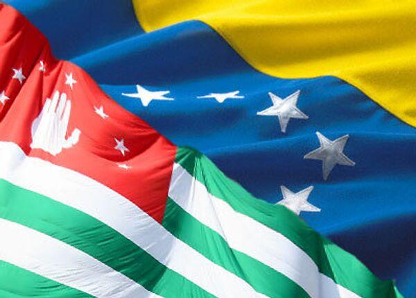 Флаг Венесуэлы и Абхазии
