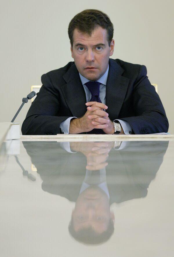 В Ярославле начала работу конференция по глобальной безопасности