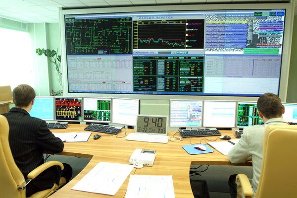 Новый пункт управления энергосистемой