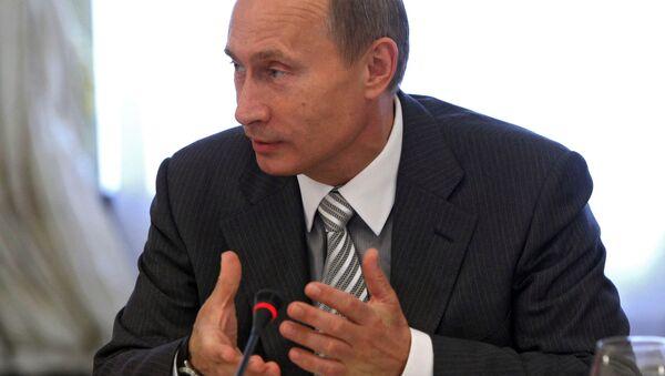 Путин обсудит во Франции инвестпроекты и гуманитарную сферу