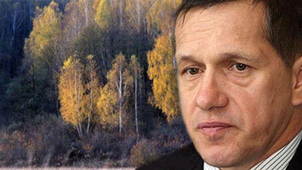 Министр природных ресурсов и экологии РФ Юрий Трутнев