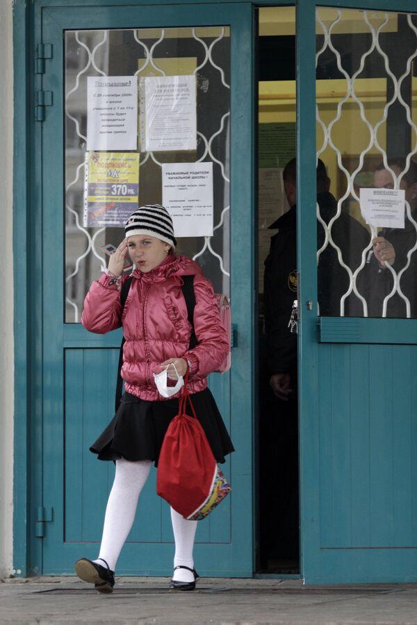 Число заболевших гриппом A/H1N1 в Чите выросло до 41 человека