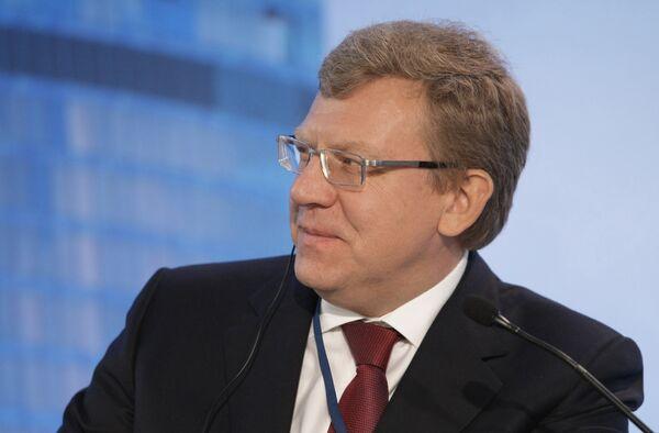 Алексей Кудрин на инвестиционном форуме ВТБ Капитал Россия зовет