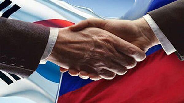 Корея и Россия