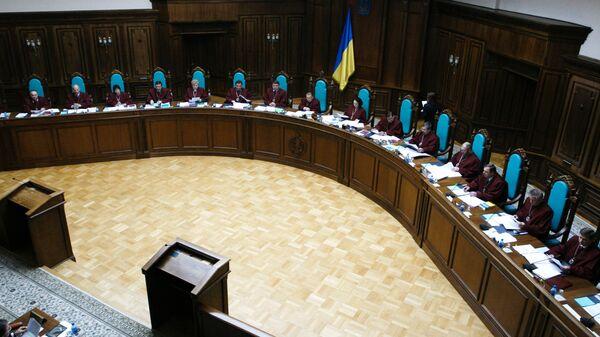 Конституционный суд Украины. Архив