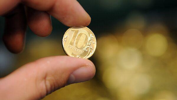 Чеканка новой 10-рублевой монеты на Московском монетном дворе