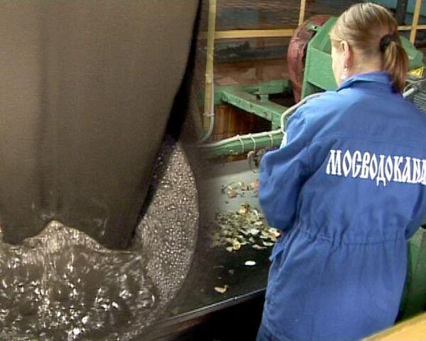 Москвичи добывают электроэнергию из канализации