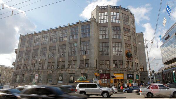 Здание Центрального телеграфа в Москве. Архивное фото