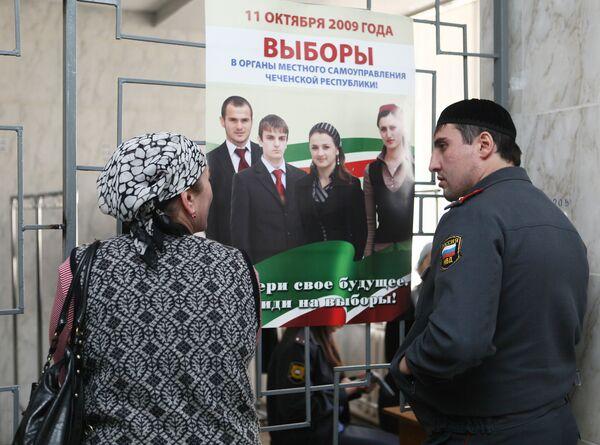 На избирательном участке № 34 в Грозном
