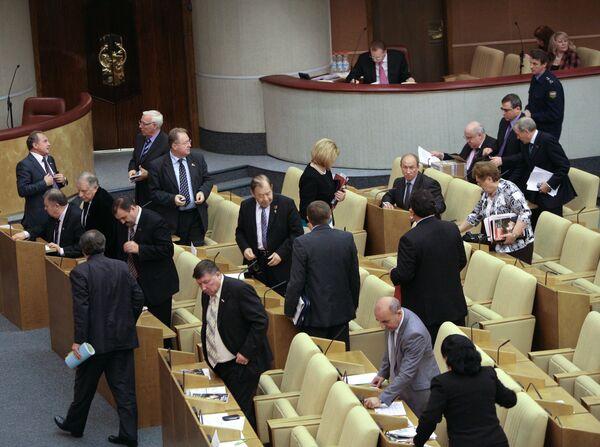 Заседание Госдумы. Архив
