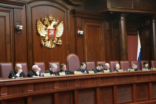 В Конституционном Суде РФ