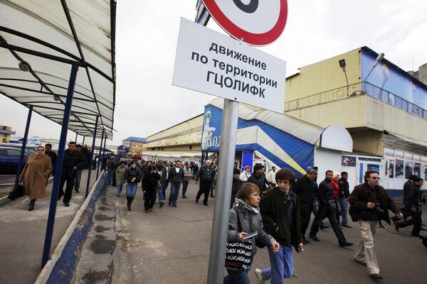 Росимущество будет отстаивать право РФ на черкизовские земли