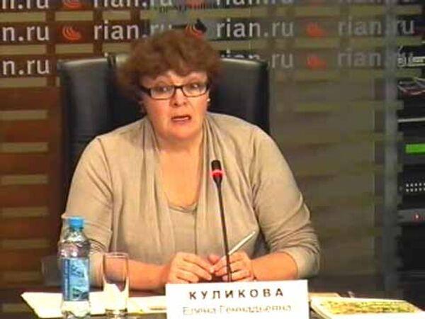 Псковская модель: как вести лесное хозяйство в России в два раза эффективнее