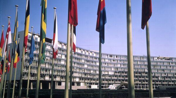 Здание штаб-квартиры ЮНЕСКО. Архив