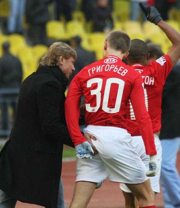 Валерий Карпин (слева) и Максим Григорьев