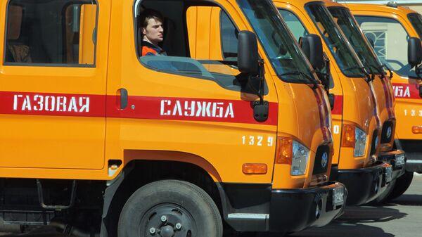 Газовая служба. Архивное фото