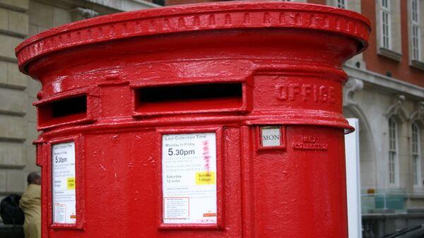 Работники британской Королевской почты начинают серию забастовок